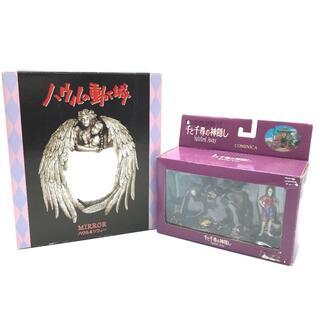 ジブリ(ジブリ)の未使用ジブリ ハウルの動く城  鏡 千と千尋の神隠し フィギュア全2点豪華セット(彫刻/オブジェ)