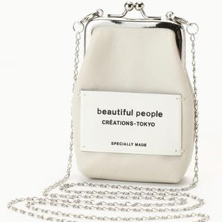 ビューティフルピープル(beautiful people)のbeautiful people mini clasp pouch(ポーチ)