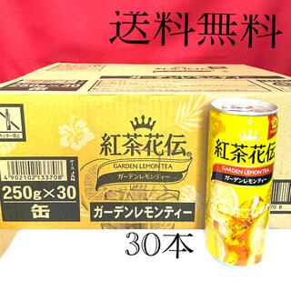 コカ・コーラ - ☆人気☆紅茶花伝レモンティー250ml x 30