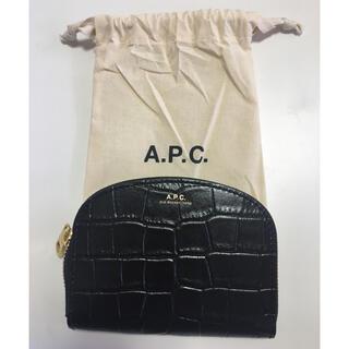アーペーセー(A.P.C)の新品 激レア!APC クロコ押し レザー コインカードケース(財布)