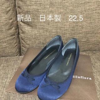 バニティービューティー(vanitybeauty)の日本製 新品 パンプス 防水(ハイヒール/パンプス)