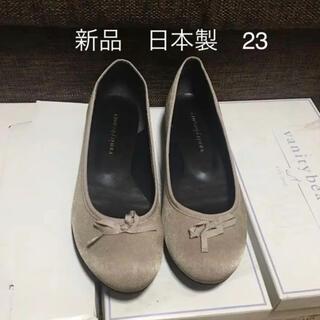 バニティービューティー(vanitybeauty)の新品 日本製 パンプス 防水(ハイヒール/パンプス)