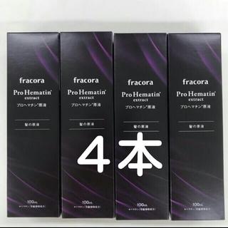 フラコラ(フラコラ)のフラコラ プロヘマチン原液 100ml ×4本(オイル/美容液)