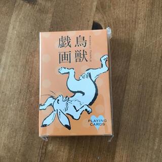 【新品 未開封】鳥獣戯画 トランプ(トランプ/UNO)
