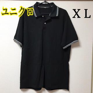 UNIQLO - ユニクロ メンズ  ポロシャツ(XL)