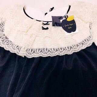 フランシュリッペ(franche lippee)のうさぎレース(シャツ/ブラウス(半袖/袖なし))