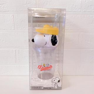 スヌーピー(SNOOPY)の香港限定 スヌーピー タンブラー ピーナッツ 野球(タンブラー)
