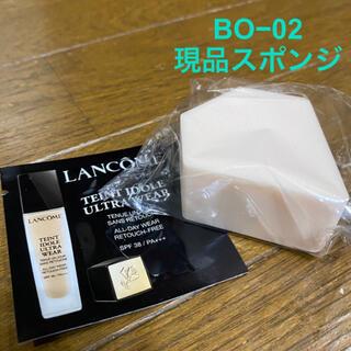 ランコム(LANCOME)のランコム   タンイドル メイクアップスポンジ(日本限定品) & BO−02(パフ・スポンジ)