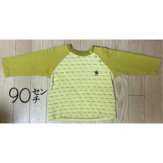 フェリシモ(FELISSIMO)のフェリシモ リス トレーナー 90センチ(Tシャツ/カットソー)