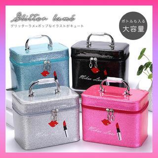 コスメボックス【ピンク】コスメ コスメ収納 大容量 収納力抜群 ボトル収納(メイクボックス)