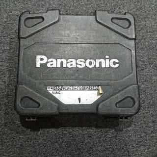 Panasonic - Panasonic マルチインパクトドライバー