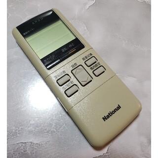 パナソニック(Panasonic)のNational エアコンのリモコン [型番]A75C289(エアコン)
