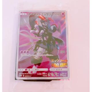 タカラトミー(Takara Tomy)のアーマードミュウツー HP120(カード)