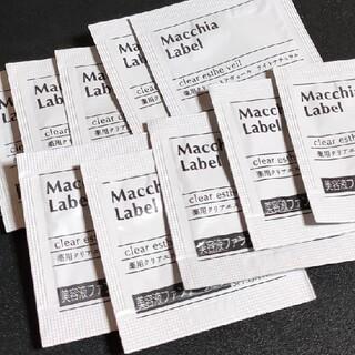 Macchia Label - 10袋セット☆マキアレイベル 薬用クリアエステヴェール美容液ファンデーション