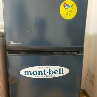 サンヨー(SANYO)のサンヨー電機 冷蔵庫(冷凍室つき)85L(冷蔵庫)