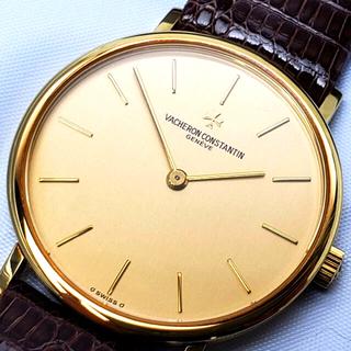ヴァシュロンコンスタンタン(VACHERON CONSTANTIN)のヴァシュロン・コンスタンタン ハイブランド 腕時計 K18無垢 メンズ(腕時計(アナログ))
