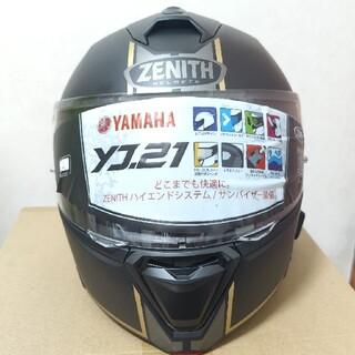ゼニス(ZENITH)のYAMAHA ZENITH YJ-21 システムヘルメット ヤマハ  バイク L(ヘルメット/シールド)