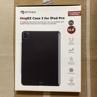 アイパッド(iPad)のPITAKA MagEZ Case 2 for iPad Pro 2021(iPadケース)