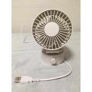 ムジルシリョウヒン(MUJI (無印良品))の【無印良品】卓上扇風機 ※廃盤品(扇風機)