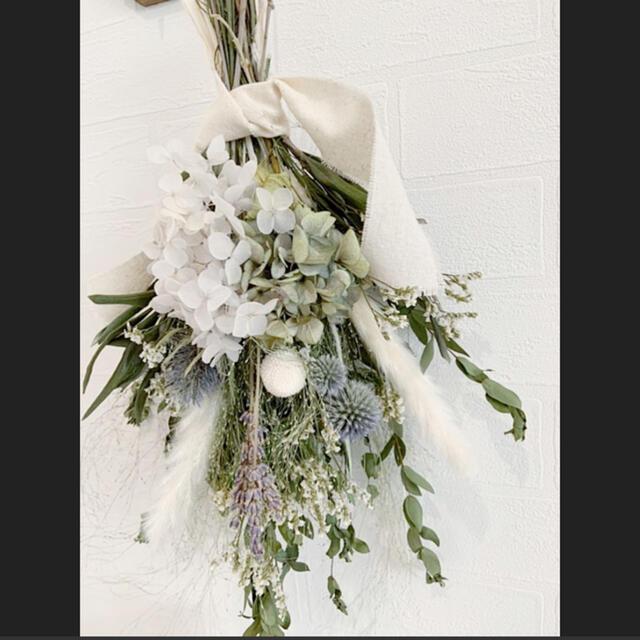 ドライフラワーブーケ スワッグ 花束 誕生日ギフト 夏ギフト 玄関インテリア ハンドメイドのフラワー/ガーデン(ドライフラワー)の商品写真