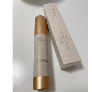 エトヴォス(ETVOS)の新品 ETVOS ミネラルインナートリートメントベース(化粧下地)