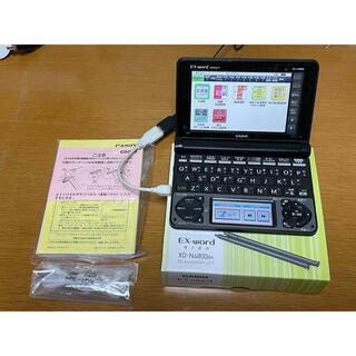 CASIO - CASIO 電子辞書 EX-Word XD-N4800BK