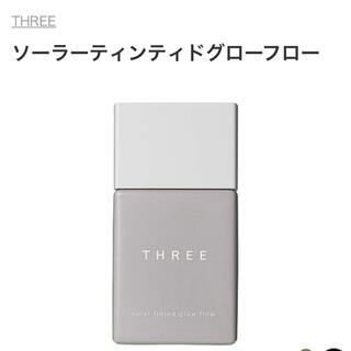 スリー(THREE)のTHREE  ソーラーティンティドグローフロー 01(ファンデーション)