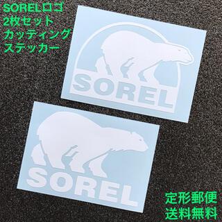ソレル(SOREL)の《2枚セット 白》 SOREL ソレル ベアーロゴ カッティングステッカー C(登山用品)