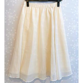 スナイデル(snidel)のSnidel フレアスカート チュールスカート(ひざ丈スカート)