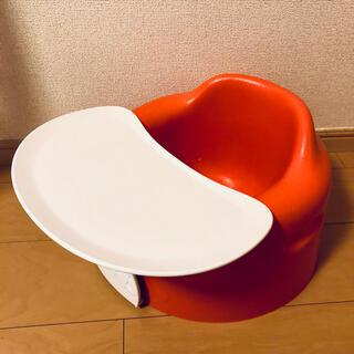 バンボ(Bumbo)のバンボ ベビーソファ テーブル・ベルト付(その他)