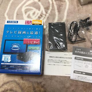 I・O DATA AVHD-P500U(PC周辺機器)
