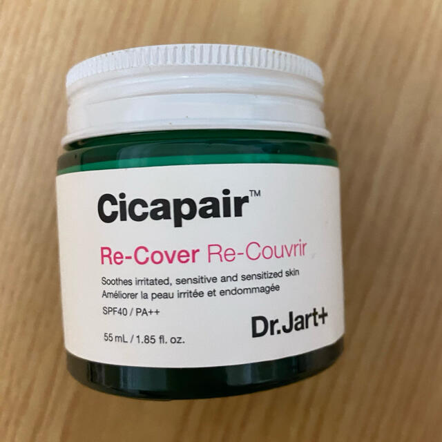 Dr. Jart+(ドクタージャルト)のDr.Jart シカペアリカバークリーム  コスメ/美容のベースメイク/化粧品(化粧下地)の商品写真