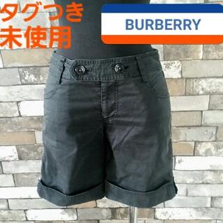 バーバリーブルーレーベル(BURBERRY BLUE LABEL)のショートパンツ 黒 BURBERRY(ショートパンツ)