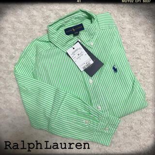 ポロラルフローレン(POLO RALPH LAUREN)のラルフローレン キッズシャツ(ブラウス)