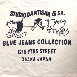 ステュディオダルチザン(STUDIO D'ARTISAN)のレア STUDIO D'ARTISAN ステュディオダルチザン厚手長袖Tシャツ(Tシャツ/カットソー(七分/長袖))