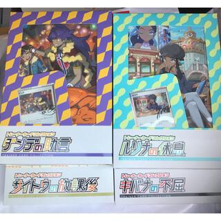 ポケモン(ポケモン)のトレーナーカードコレクション ルリナの休息 サイトウ ダンデ キバナ 4種(Box/デッキ/パック)