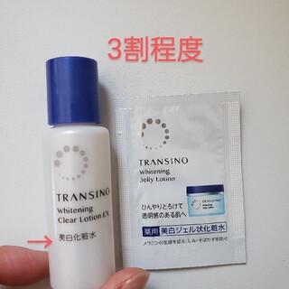 トランシーノ(TRANSINO)の【残3割程度】本気のシミケアに トランシーノ ホワイトニングクリア サンプル(化粧水/ローション)