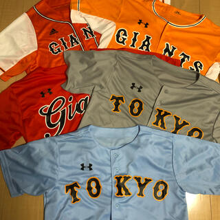 アンダーアーマー(UNDER ARMOUR)の5枚セット 橙魂ユニホーム ビジターユニホーム giants(応援グッズ)