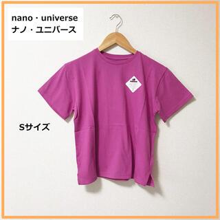 ナノユニバース(nano・universe)のナノ・ユニバース レディース Tシャツ 半袖 カットソー S【未着用】(Tシャツ(半袖/袖なし))