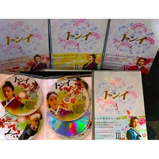 アイ(i)の トンイ DVD-BOX I-V (TVドラマ)