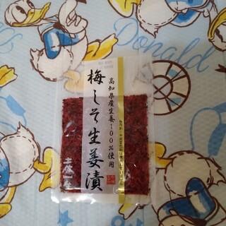 梅しそ生姜漬③(漬物)
