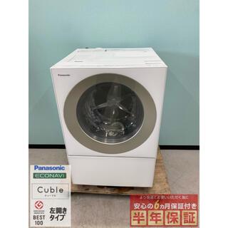 Panasonic - パナソニックドラム式洗濯機 左開き 温水泡洗浄 キューブル 10.0kg