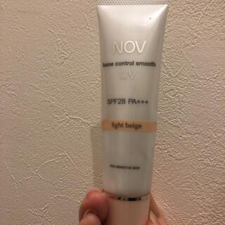 ノブ(NOV)のノブ ベースコントロールスムース ライトベージュ 化粧下地(化粧下地)