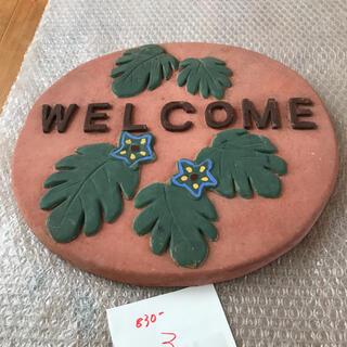 830-3 ガーデン雑貨 ウェルカムボード 陶器テラコッタ 敷石(ウェルカムボード)