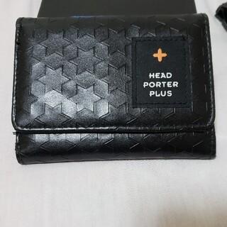 ヘッドポータープラス(HEAD PORTER +PLUS)のHEAD POTER PLUS(折り財布)