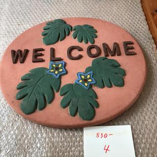 ガーデン雑貨 ガーデンプレート ウェルカムボード 陶器テラコッタ 敷石(ウェルカムボード)