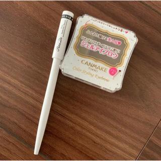 キャンメイク(CANMAKE)のアイブロウセット キャンメイク  パラドゥ 新品未使用(パウダーアイブロウ)
