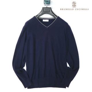 ブルネロクチネリ(BRUNELLO CUCINELLI)のブルネロクチネリ カシミアネイビーニット+ラルディーニポロシャツ(ニット/セーター)