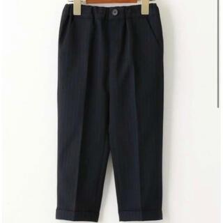 ユナイテッドアローズ(UNITED ARROWS)の新品タグ付き ユナイテッドアローズ フォーマル パンツ 115cm(パンツ/スパッツ)