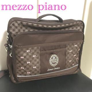 mezzo piano - メゾピアノ レッスンバッグ 茶 3way リュック ショルダー ハンド